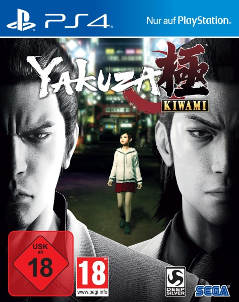 Yakuza Kiwami (PS4)